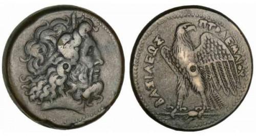 royaume-lagide-ptolemee-philopator-z900925